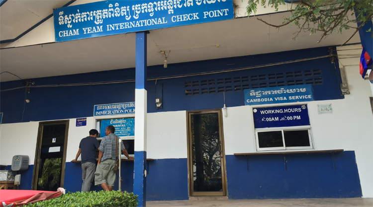 Grensovergangen Cambodja