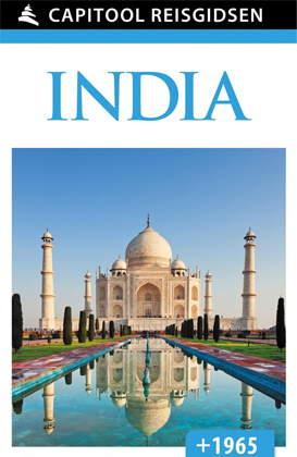 Capitool India 2015