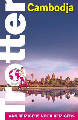 Trotter Cambodja 2017