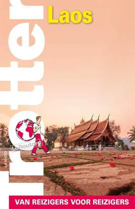Trotter Laos 2017