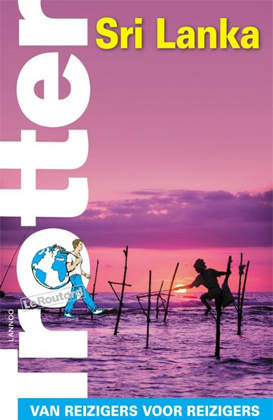 Trotter Sri Lanka 2019